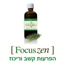 Focus Zen - 100ml