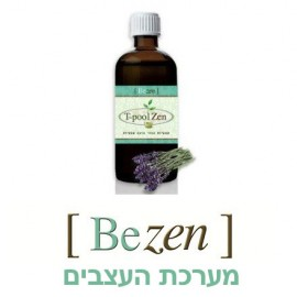Be Zen - 100ml