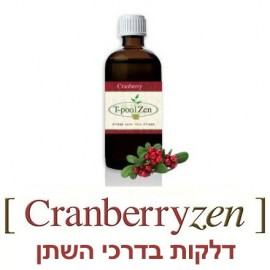 Cranberry Zen 100ml